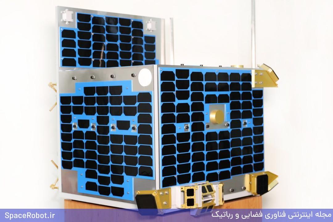 ماهواره ظفر علم و صنعت