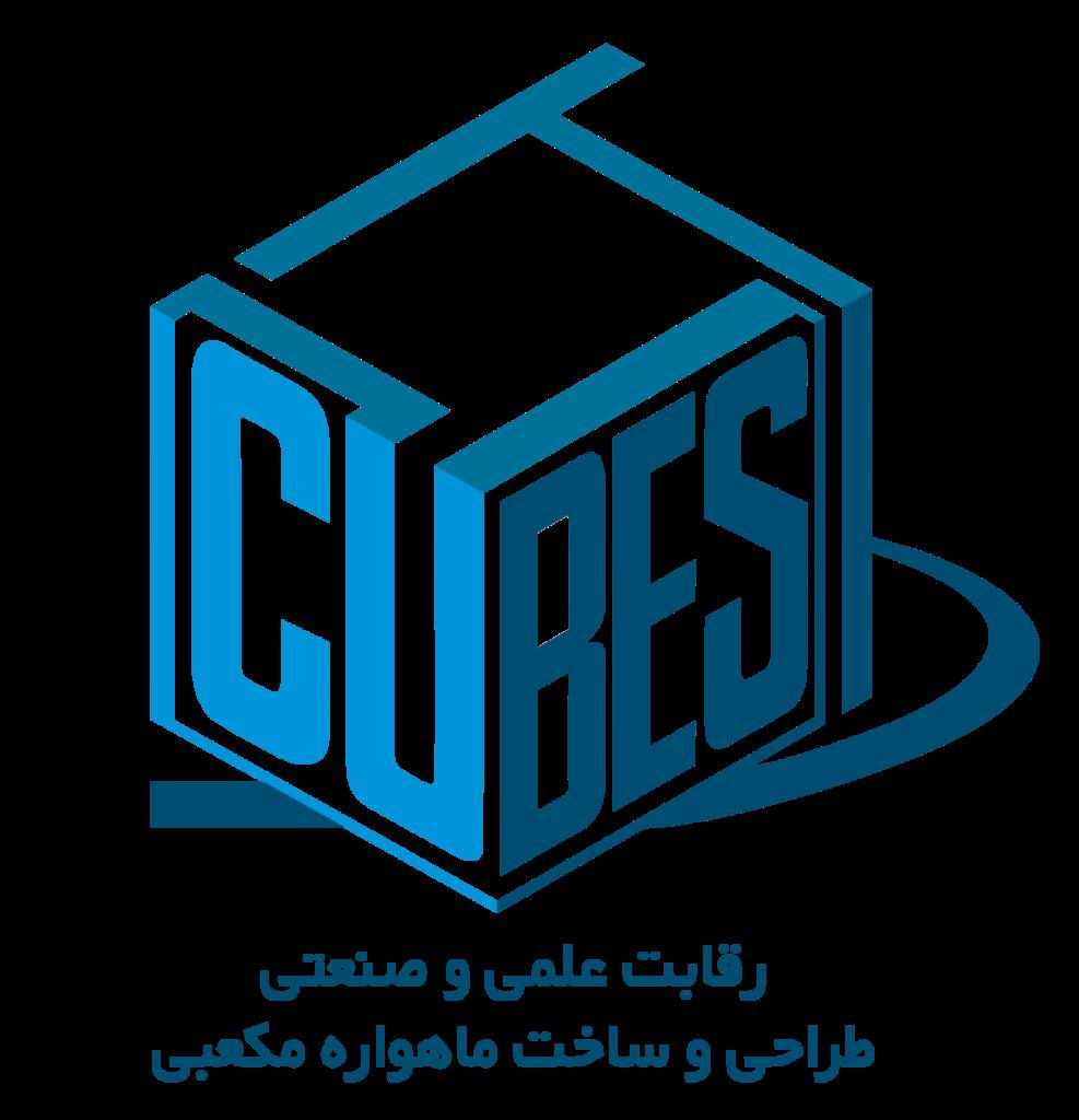 cubest logo